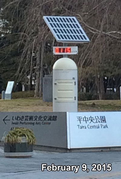 radiation readings in Iwaki City, Fukushima