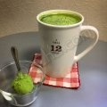 Cooking Grade Uji Matcha
