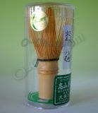 Authentic Nara Tea Whisk